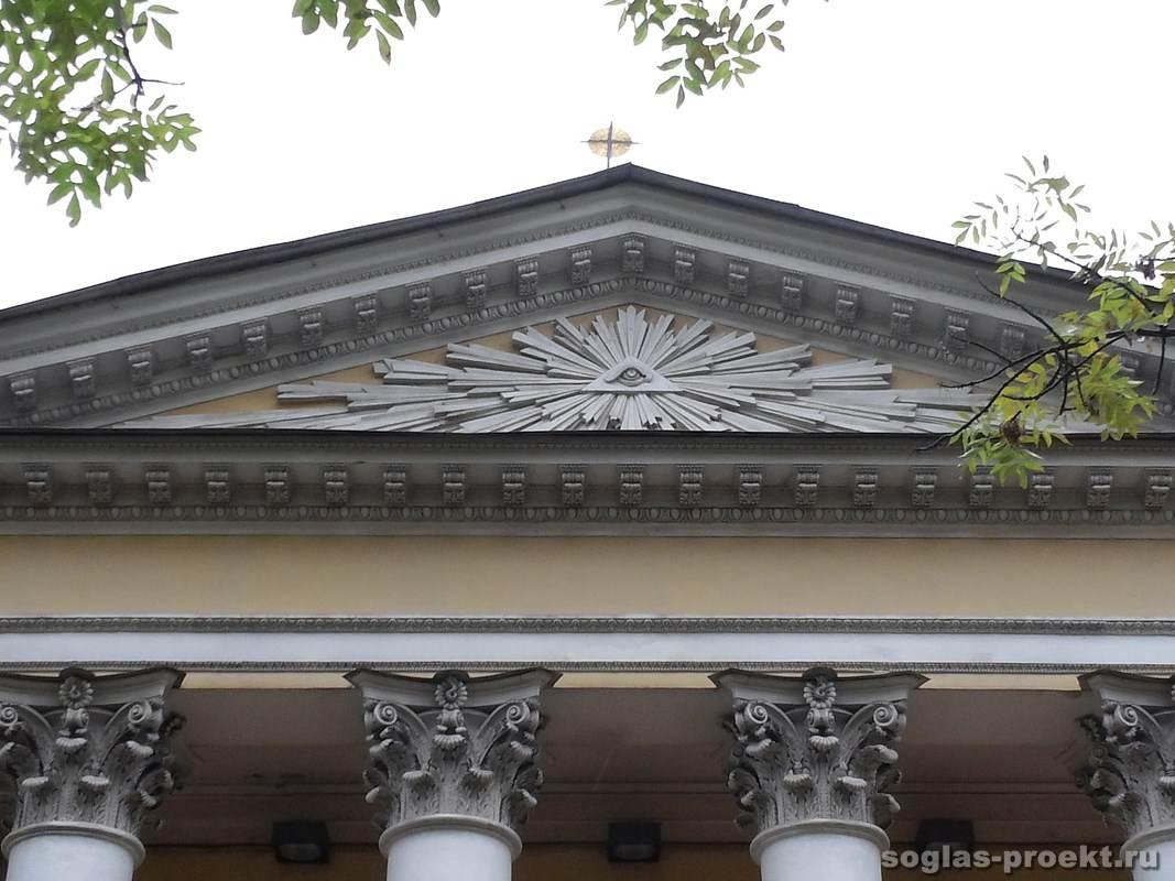 москва здание с масонским знаком