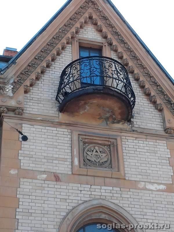 Здания москвы со знаком масонства